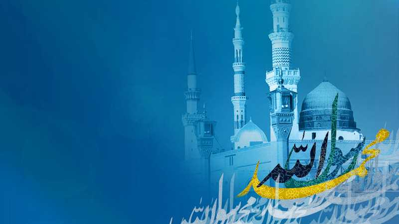 وحدت اسلامی، وحدت دلهاست
