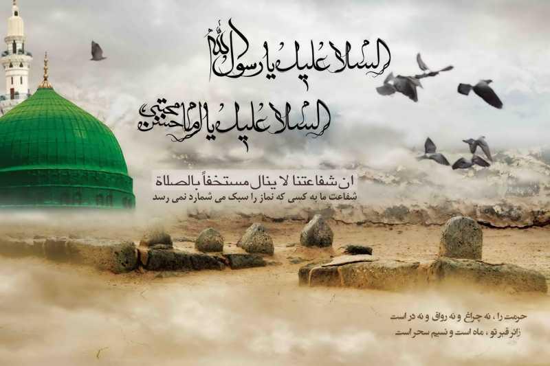 قرآن عزا گرفته