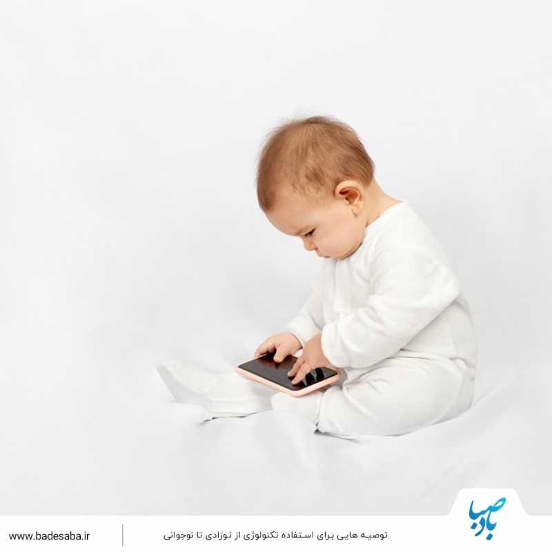 توصیه هایی برای استفاده تکنولوژی از نوزادی تا نوجوانی