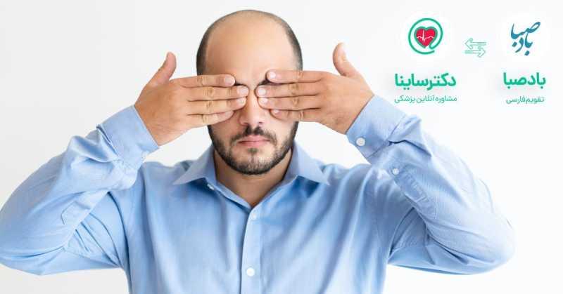 نکاتی برای ریزش موی آقایان؛ از پیشگیری تا درمان